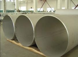 不锈钢大口径焊管