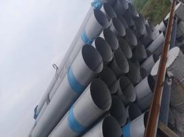 郑州不锈钢焊管厂家